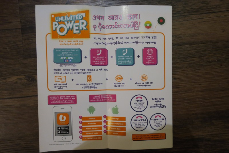 U Mobile Pamphlet